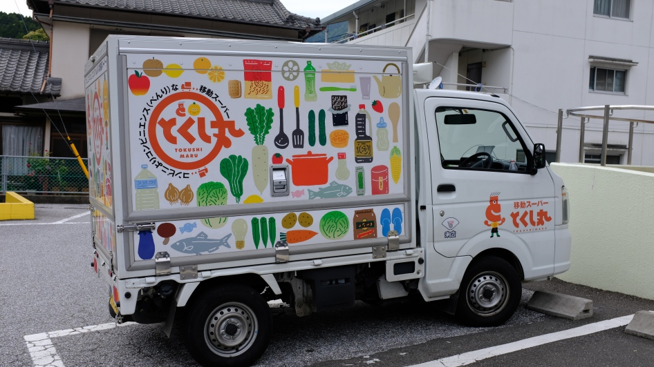 Kochi, japan, flower container, streets, street signs, rural japan, wind farm (13)